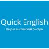 QuickEnglish.online