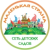 """Детский сад """"Маленькая страна"""" в Лукино (ЖК Алексеевская роща)"""