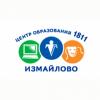 """Центр Образования №1811 """"Измайлово"""" с детским садом, Москва"""