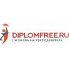 Diplomfree.ru