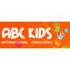 """Английский детский сад """"Abc Kids"""" в Москве"""