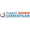 Бизнес-тренинг Андрея Дементьева