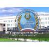 Государственный университет культуры и искусств (МГУКИ)