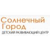 """Детский развивающий центр """"Солнечный Город"""", Москва"""