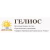 "НЧОУ Сад-школа ""Гелиос"", Мытищи"