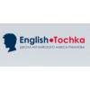 Школа английского языка English Tochka