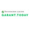 Garant.Today