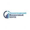 """КПК """" Ленинградский Финансовый Центр"""""""