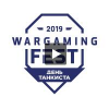 WG Fest: День танкиста