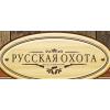 База отдыха Русская охота