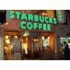 Starbucks Coffee в Москве