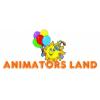"""Организация детских праздников в Москве """"Animators-land"""""""