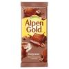 Alpen Gold с капучино