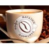 Kofetut элитный кофе и чай