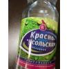 Минеральная вода Красноусольская