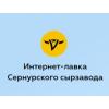 """Интернет-магазин """"Сернурского сырзавода"""""""