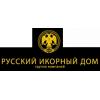 Черная икра Русский икорный дом