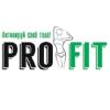 Студия персональных тренировок Prof-Fit