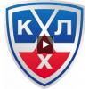 Хоккей КХЛ (Континентальная Хоккейная Лига)