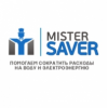 MisterSaver интернет-магазин сантехники