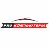 Pro Компьютеры pro-77.ru