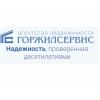 Агентство недвижимости ГОРЖИЛСЕРВИС