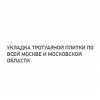 КОМПАНИЯ «БРУСЧАТКА»
