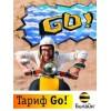 Тариф Билайн «Go!»
