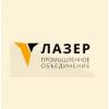 Лазер - промышленное объединение (metal-z.ru)