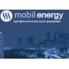 Мобильная энергия