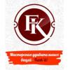 Магазин Funkit.ru