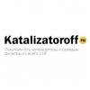 katalizatoroff.ru - скупка катализаторов