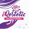 iQestetic.ru салон красоты и учебный центр