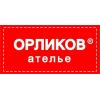 Ателье Орликов, Служба ремонта одежды